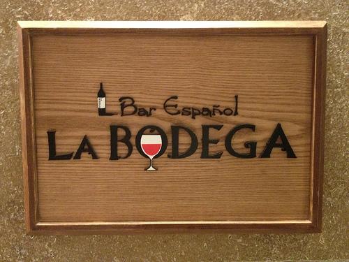 初ヒカリエ、『Bal Espanol La BODEGA』でぐでんぐでんに酔ってたよ!