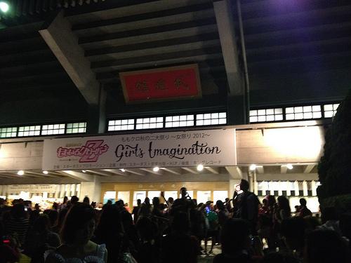 ももいろクローバーZ「ももクロ秋の二大祭り~女祭り2012~」に行ってきたよ!!