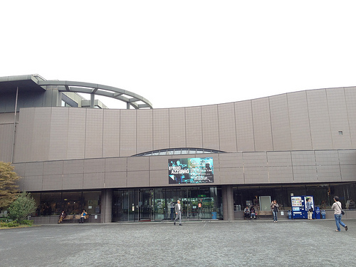 川崎市市民ミュージアム「スタジオ・アッズーロ展-KATARIBE-」に行ってきたよ!