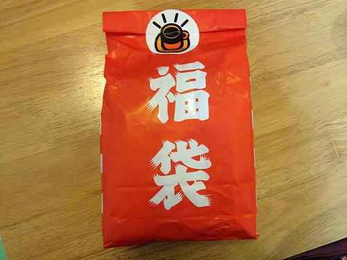 ほろにがの珈琲福袋を買ったよ!!