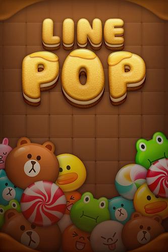 ゲームのできない赤穂がLINE POPで遊んで見たよ!!