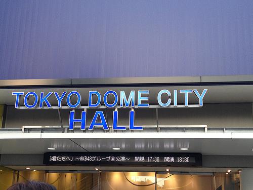 AKB48 思い出せる君たちへ K3rd「脳内パラダイス」公演に行ってきたよ!!!!