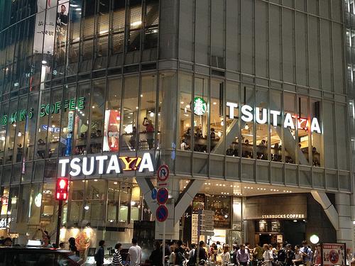 SHIBUYA TSUTAYAの間違いさがしに気付いたよ!!!