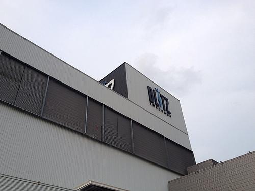 私のラスト横浜BLITZ!!筋肉少女帯メジャーデビュー25周年記念「4半世紀」追加公演にいってきたよ!!