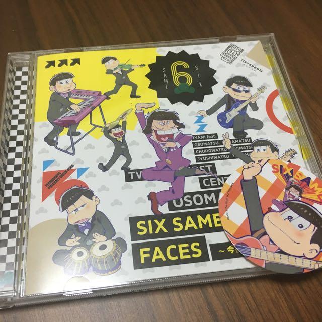 おそ松さんのED『SIX SAME FACES 〜今夜は最高!!!!!!〜』がめちゃくちゃ好みだったよ!!!